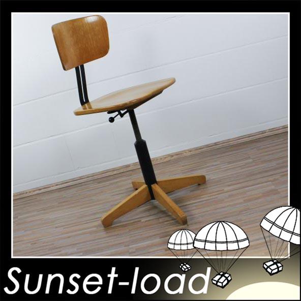 chaise de travail atelier aman elastik architecte r glable en hauteur 30er 50er ans ebay. Black Bedroom Furniture Sets. Home Design Ideas