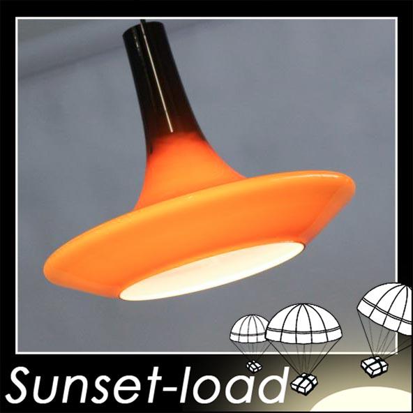 peill putzler glas lampe vintage modell ah 11 alte 60er. Black Bedroom Furniture Sets. Home Design Ideas
